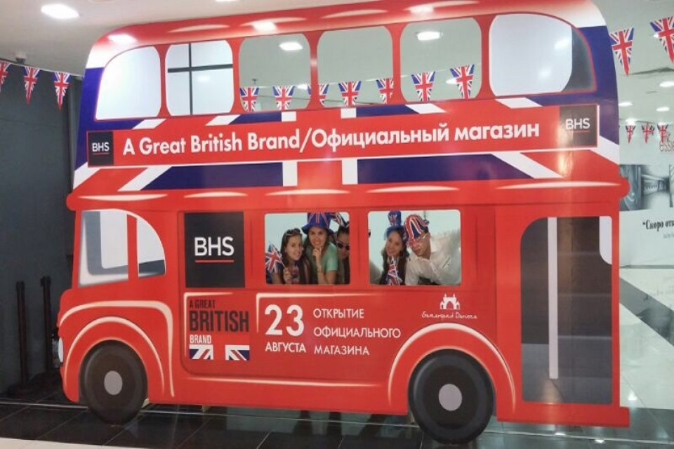 BHS opens first franchise store in Uzbekistan