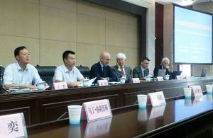 Top UK water experts to work with Xi'an on two-day specialist seminar.
