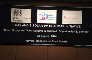 UK funds 2nd year of Thailand's solar PV roadmap initiative