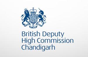 BDHC Chandigarh