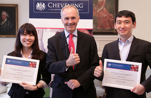 2014/2015 Chevening Scholars in Japan