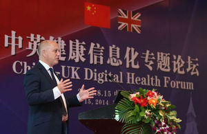 Tim Kelsey speaking at the China Health Forum