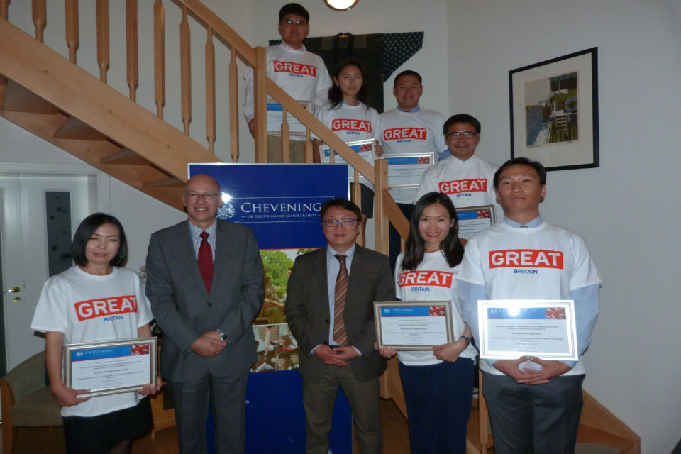 Chevening scholars are joining the GREAT campaign