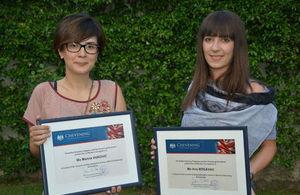 Montenegrin 2014/2015 Chevening scholars