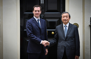 Chancellor of the Exchequer George Osborne meeting Chinese Vice Premier Ma Kai at Number 11 Downing Street