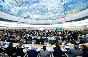 Inside the Human Rights Council