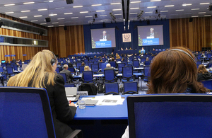 58th IAEA General Conference, Vienna 2014