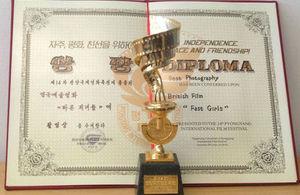 Pyongyang International Film Festival