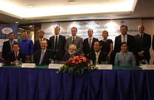 Announcement ceremony of new funding to clear UXO in Laos
