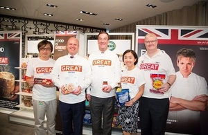GREAT Taste of Britain Campaign kicks off today