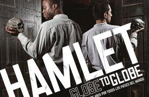 Hamlet in Quito