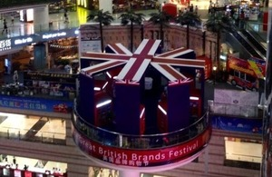 GREAT British brands festival in Guangzhou