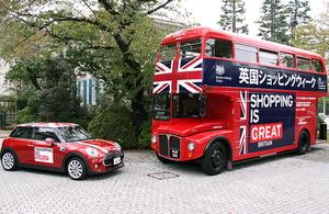 英国ショッピングウィーク・ロンドンバス