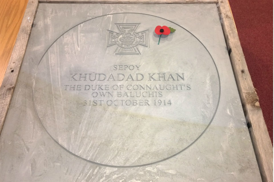 Khudadad Khan Victoria Cross paving stone