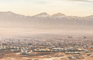 A view over Camp Qarga and the Afghan National Army Officer Academy in Kabul [Picture: Crown copyright]