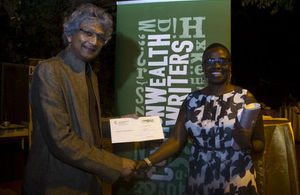 Commonwealth Writers' Prize 2013