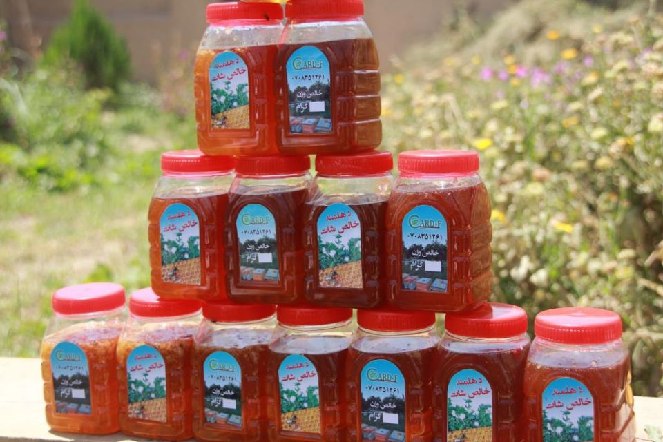 Sweet Helmand Honey