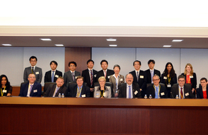 ninth UK Japan joint committee on cooperation on science and technology