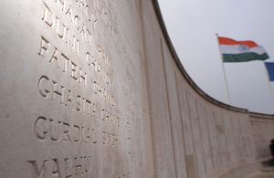 Wall of commemoration at Neuve Chapelle memorial [Picture: Crown copyright]