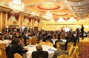 Gathering of business leaders in Kabul.