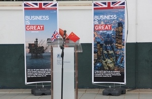 UK-China business event
