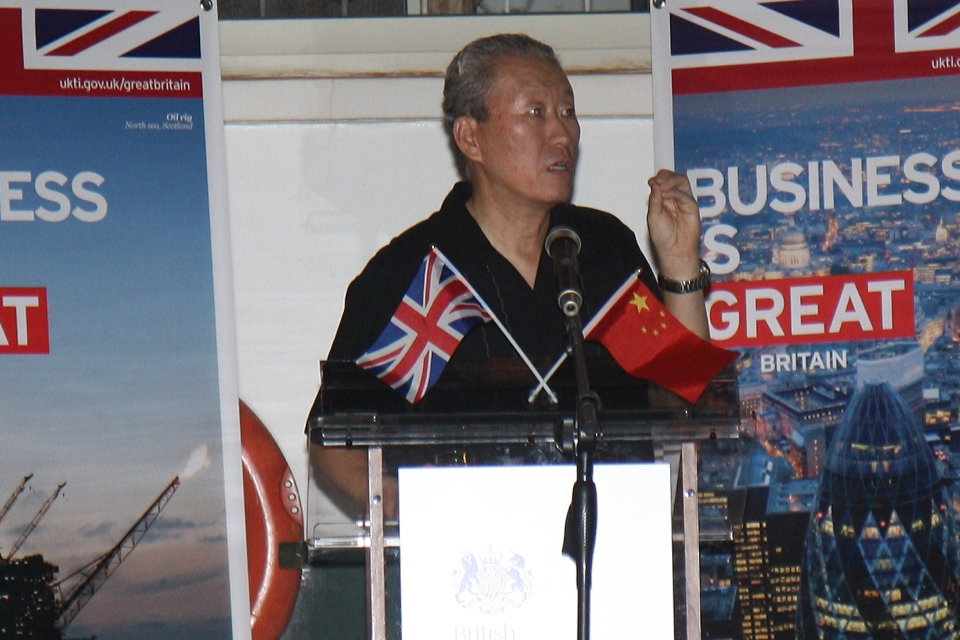 UK-China busness event