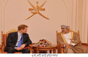 HRH Prince Harry and HH Sayyid Haitham al Said