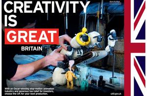 英国アニメーションセミナーのご案内