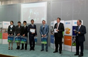 Her Majesty's Ambassador George Edgar announced the winners of the 2014 Enterprise Award