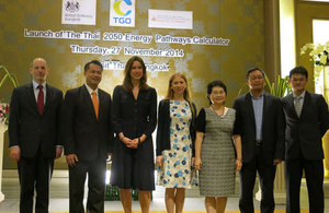 Launch of the Thai 2050 Energy Pathways Calculator