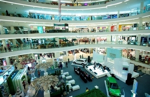 Debenhams in Indonesia