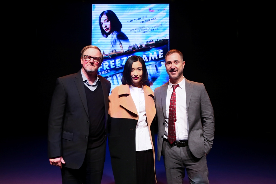 Tian Yuan, British director Anthony Fabian and executive producer Carter Pilcher