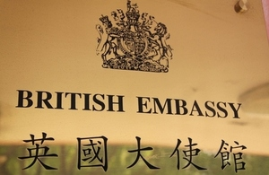 Email only now for online appointments for Consular services in China
