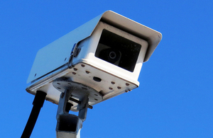 The Surveillance Camera Commissioner's annual report was published today