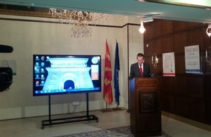 Marking British-Macedonian partnership in public administration.