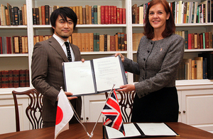 British Embassy Tokyo and InterFM sign emergency broadcasting MOU