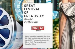 GREAT Festival of Creativity
