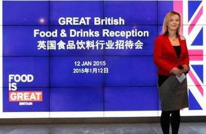 Elizabeth Truss at a reception in China