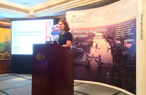 "Consul General Caroline Wilson speaks at ""UK - The Western RMB Hub"" event"