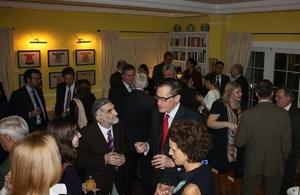 British Ambassador and Macedonian Foreign Minister host reception in light of international remembrance of the Holocaust.