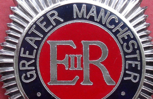 GM Police