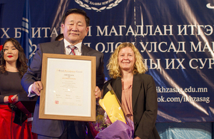 BAC Accreditation Certificate