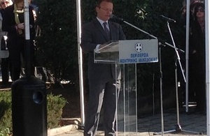 Ambassador John Kittmer addressing Holocaust Remembrance Day event in Thessaloniki