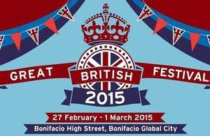 GREAT British Festival Banner 2015