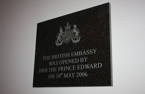 British Embassy Skopje plaque