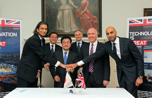UK universities sign agreement with NICT on cyber security research