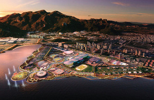 The Olympic Park, Rio