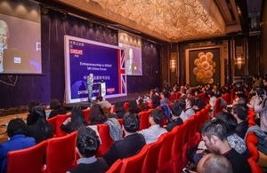 "British Consul-General Guangzhou Matthew Rous giving speech at ""Entrepreneurship is GREAT"" UK-China Forum in Shenzhen South China. (Photo credit: SLA Studios)"