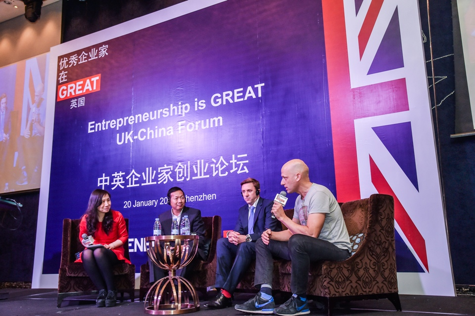 Panel discussion with entrepreneurial speakers from UK and China: Dominic Johnson-Hill(right 1), Keith Regan(right 2) and Chen Qingzhou(right 3) (Photo credit: SLA Studios)