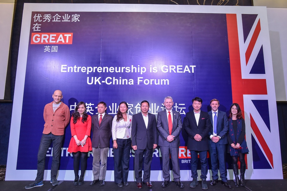 All British and Chinese entrepreneur speakers on stage, with Consul General Matthew Rous and Comms Guangzhou (Photo credit: SLA Studios)